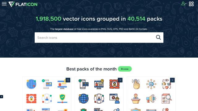 Flaticon מקור חינמי מצויין לאייקונים לעיצוב אתרים ואפליקציות